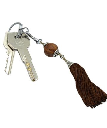 Μπρελόκ κλειδιών με μοσχοκάρυδο